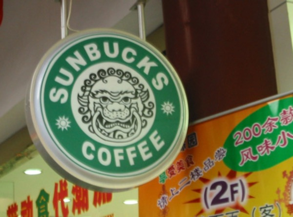 sunbucks-coffee