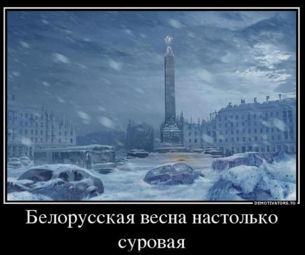 białoruska wiosna 2