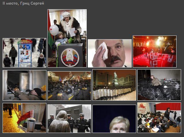 belarus press 2 600
