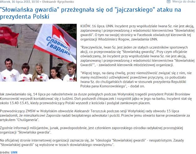 słowiańska gwardia przeżegnała się